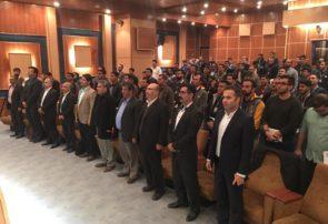 برگزاري کارگاه آموزشي قوانين و مقررات پهپادهاي غيرنظامي در شيراز