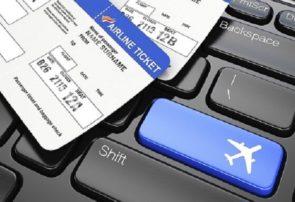 علت ارزان بودن بلیط هواپیماهای داخلی در تابستان