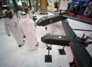 عربستان تعدادی پهپاد نظامی در نمایشگاه بحرین به نمایش گذاشت