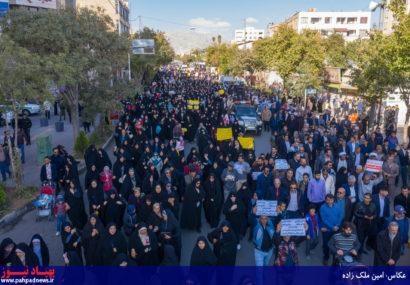 تصاویر هوایی، راهپیمایی ۳۰ آبان در شیراز