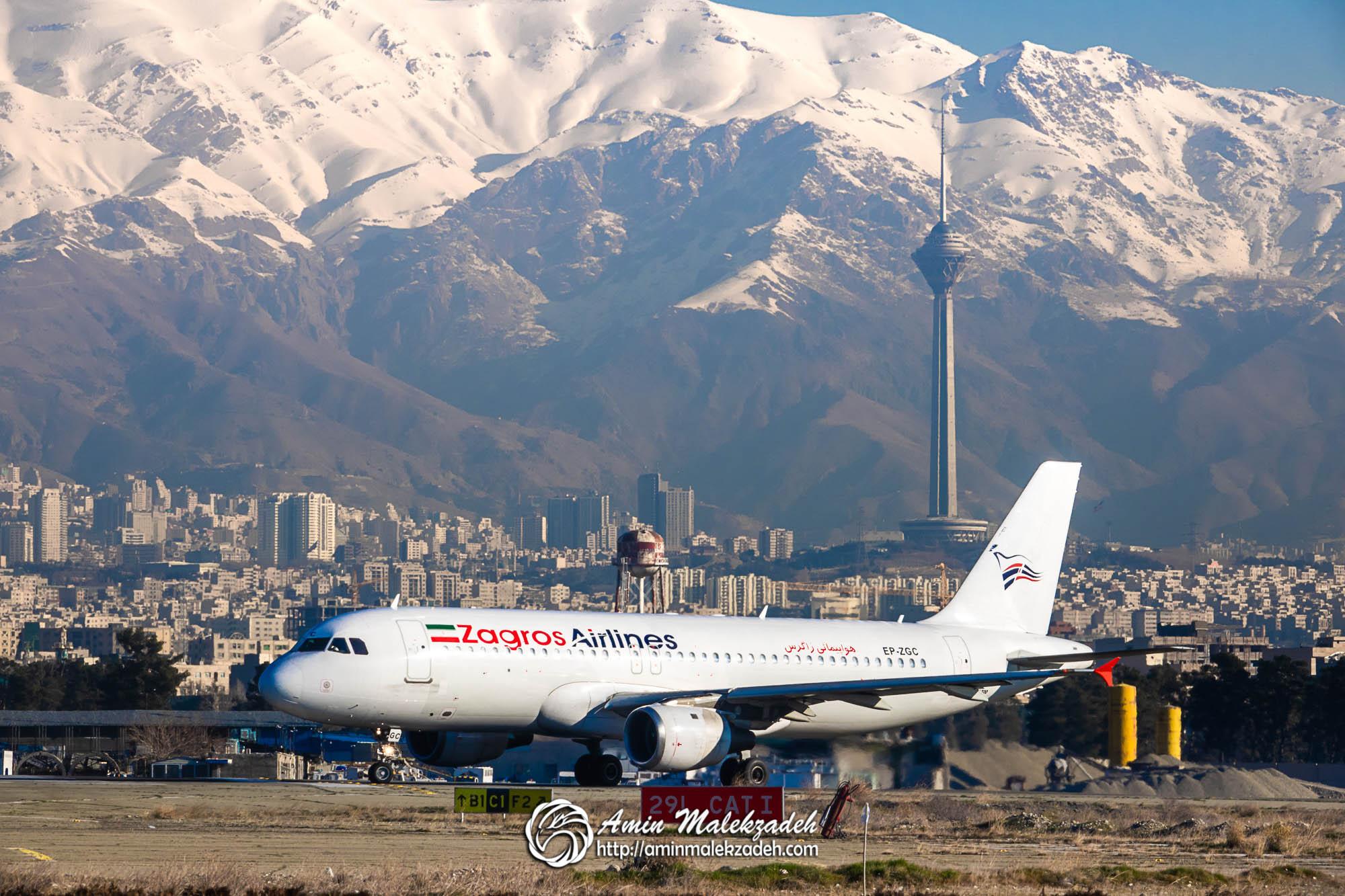 آشنایی با سازمان هواپیمایی کشوری