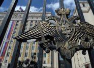وزارت دفاع روسیه از دفع حمله پهپادهای تروریستی به پایگاه حمیم خبر داد
