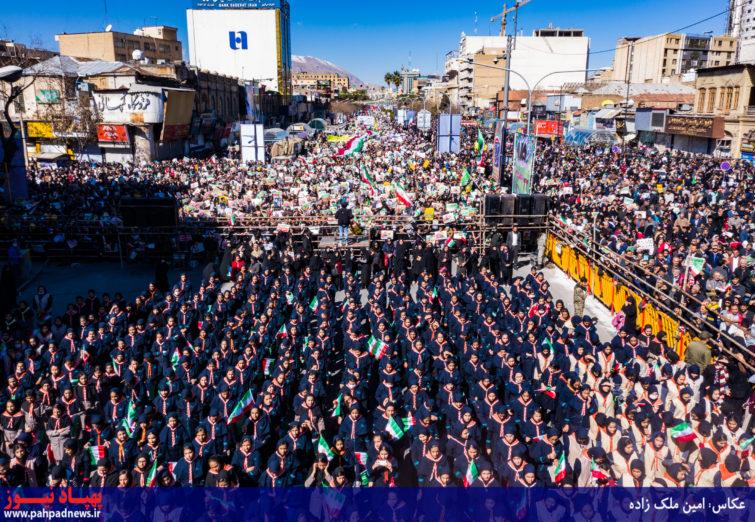 هلی شات؛ راهپیمایی ۲۲ بهمن در شیراز