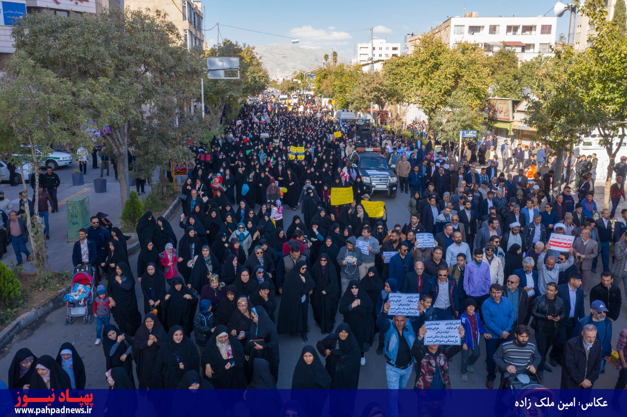 تصاویر هوایی، راهپیمایی 30 آبان در شیراز