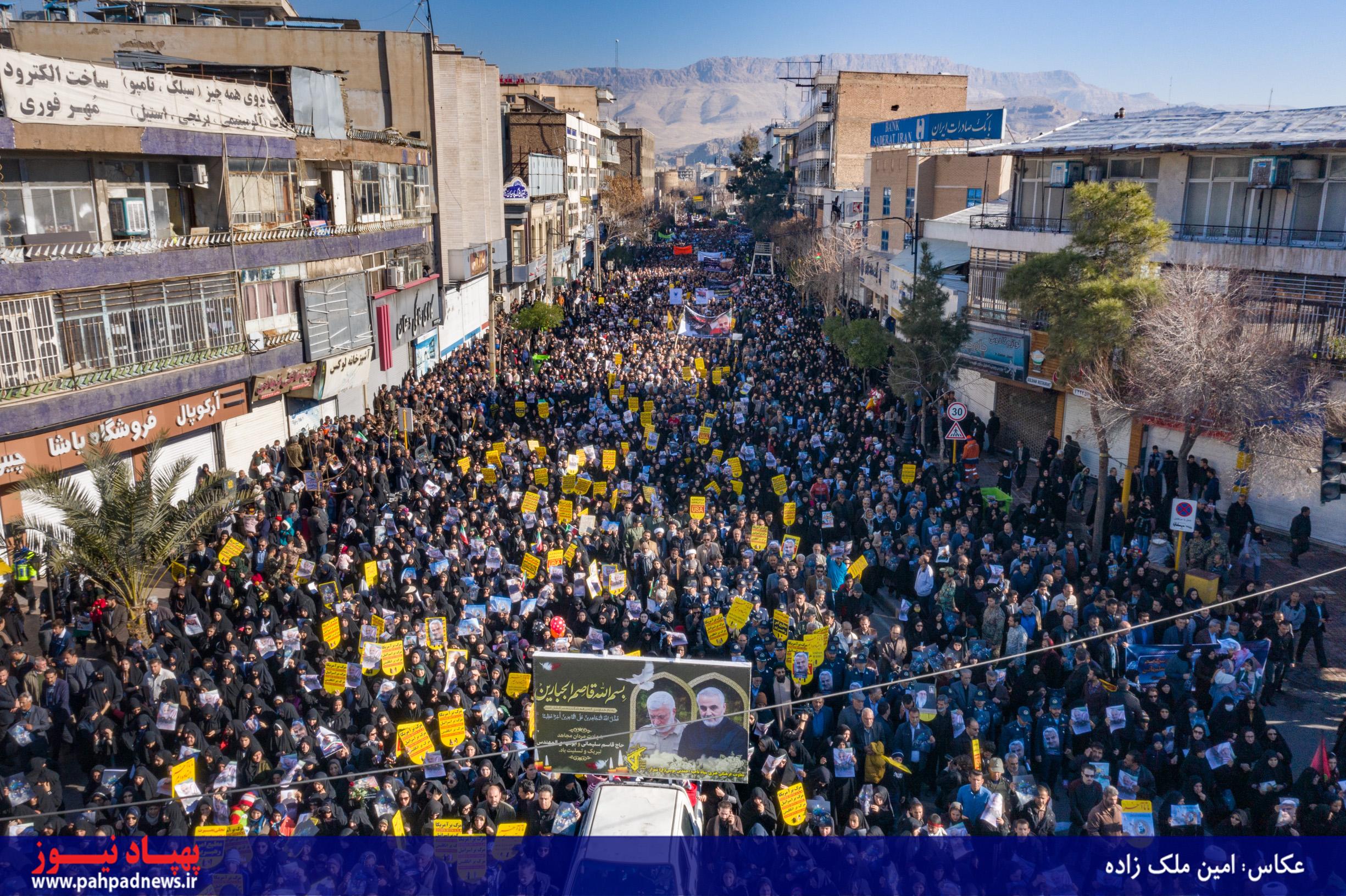 فیلم هوایی؛ مراسم بزرگداشت شهید سردار سپهبد قاسم سلیمانی در شیراز
