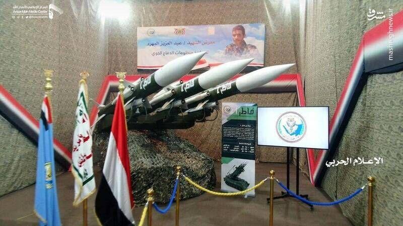 کابوس سعودی ها از قدرت موشکی و پهپادی یمن