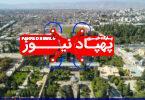 گزارش تصویری؛ یادروز حافظ