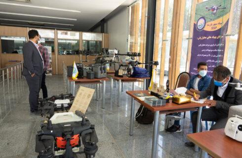 کنفرانس بین المللی کاربرد پهپاد در حوزه مستندنگاری میراث فرهنگی به میزبانی میراث جهانی تخت جمشید